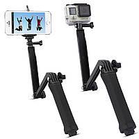 Монопод, штатив, держатель - 3-Way для Gopro, SJ, Xiaomi и других экшен камер