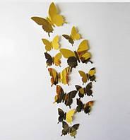 Наклейки-стикеры 3D. Бабочки, декор на стены, пластиковые, золотистые, для детской, спальни, гостиной.