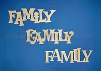 FAMILY заготовка для декора (набор 3шт.)