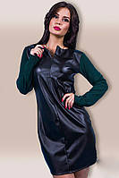 Платье женское с вырезом V