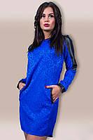 Платье женское вставки кожи, фото 1