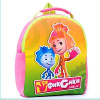 Детский мягкий рюкзак Фиксики Новинка 2016!!!