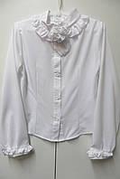 Школьная белая блузка с длинным рукавом