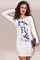 Платье женское Париж