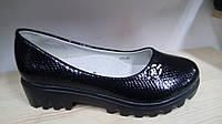 Туфли д46 Yalike 175-20 33-38 для девочек
