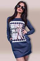 Платье женское журнал, фото 1