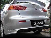 Юбка задняя Mitsubishi Lancer X