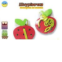 Деревянные игрушки шнуровка для самых маленьких Яблоко