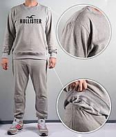 Спортивный костюм Hollister