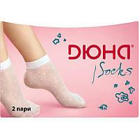 Детские нарядные носочки для девочки Дюна (2 пары)