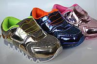 Детские кроссовки для девочки лаковые розовые серебро синие красные( Размеры 21-26 25-30 )