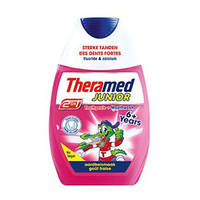 Theramed pasta X-ite зубная паста для детей 75 ml  6+