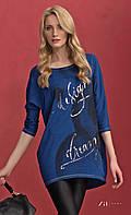 Женская трикотажная туника синего цвета с принтом. Модель Betty Zaps.