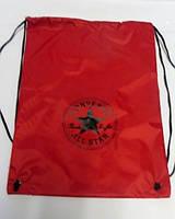 Рюкзак мешок на шнурках Converse - красный