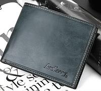Стильный кожаный мужской кошелек портмоне Baellerry синий