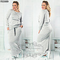 Женский костюм с юбкой в пол 46-52