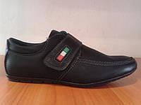 Туфли для мальчика .р. 35-38.