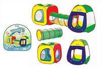 """Детская игровая палатка - тоннель 3 в 1. Лучшее качество. Комплекс """"Cary Bear"""" 8807"""