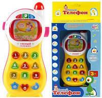 Интерактивная игрушка - Умный телефон