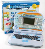 Детский компьютер ноутбук стальной серый обучающий Мультибук 7000 русско-английский