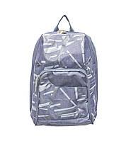 Рюкзак удобный стильный для школы и досуга на мальчика