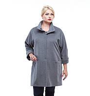 """Женское демисезонное пальто """"Пончо"""",М-344 серое"""