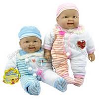 Кукла пупс B-11 I хохотун, 2 цвета, в кульке, 45см
