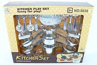 Набор детской посуды 6036-7