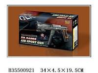 Пневматический пистолет-пулемет на пульках с лазерным прицелом D0405B