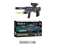 Пневматический пистолет M4013-2 с лазерным прицелом, глушителем и фонариком