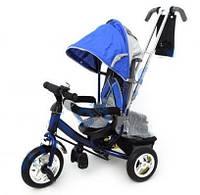 Велосипед трехколесный синий родительская ручка цельная QAT-T017B с крышей (стальная рама, пена резина колеса)