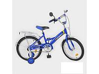 Велосипед PROFI детский 18 дюймов P 1833 Синий