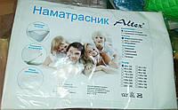 Детский непромокаемый наматрасник 60х120 для кроватки с резинкой по углам, влагонепроницаемая махра