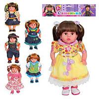 Кукла M 1101 U/R  Сашенька, мягкотелая,интерактивная 6 видов, в кульке, 40 см