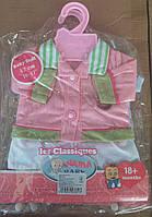 Пупс кукла Baby Born Бейби Борн BB Новая одежда (Лето) Маленькая Ляля новорожденный с аксессуарами