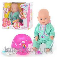 Одежда Зима для пупса Baby Born Бейби Борн Маленькая Ляля. В ассортименте!