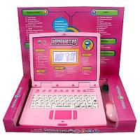 Детский компьютер ноутбук с цветным экраном 7161