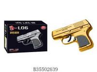 Пневматический пистолет металлический L06-1