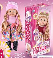 Интерактивная кукла MY 072 Наташа 100 фраз