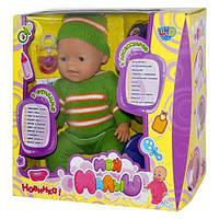 Пупс кукла Baby Born Бейби Борн (Зима) Мой малыш новорожденный с аксессуарами
