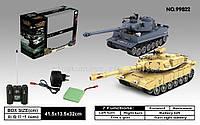 Танковый бой на радиоуправлении 2 танка 2 пульта M1A2 vs German Tiger 99822