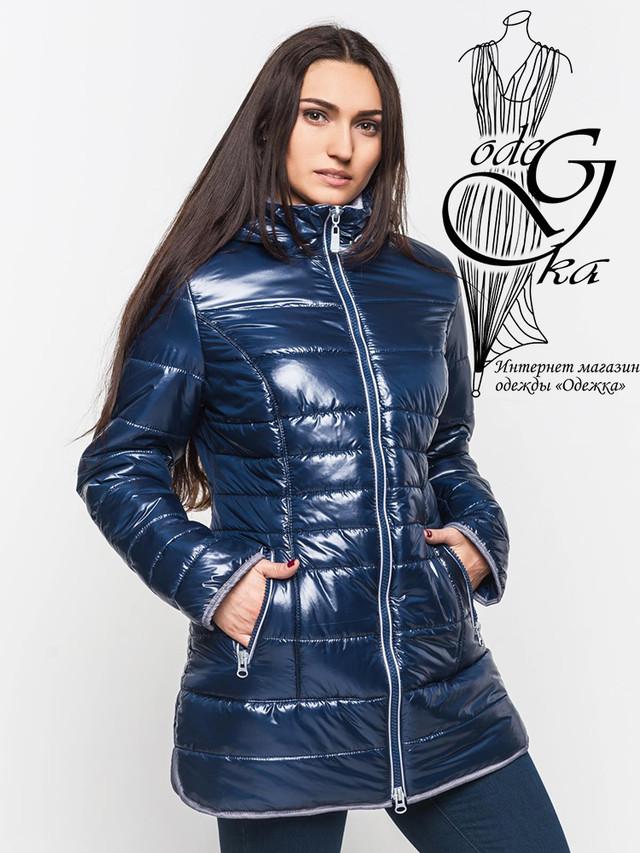Фото Курток женских весенних осенних стеганых Жанна