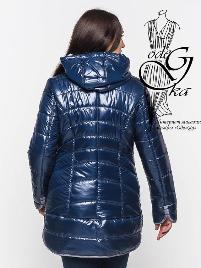 Фото-1 Курток женских весенних осенних стеганых Жанна