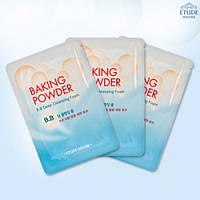 Глубокоочищающая пенка для удаления макияжа ETUDE HOUSE Baking Powder Pore & BB Deep Cleansing Foam (пробник)