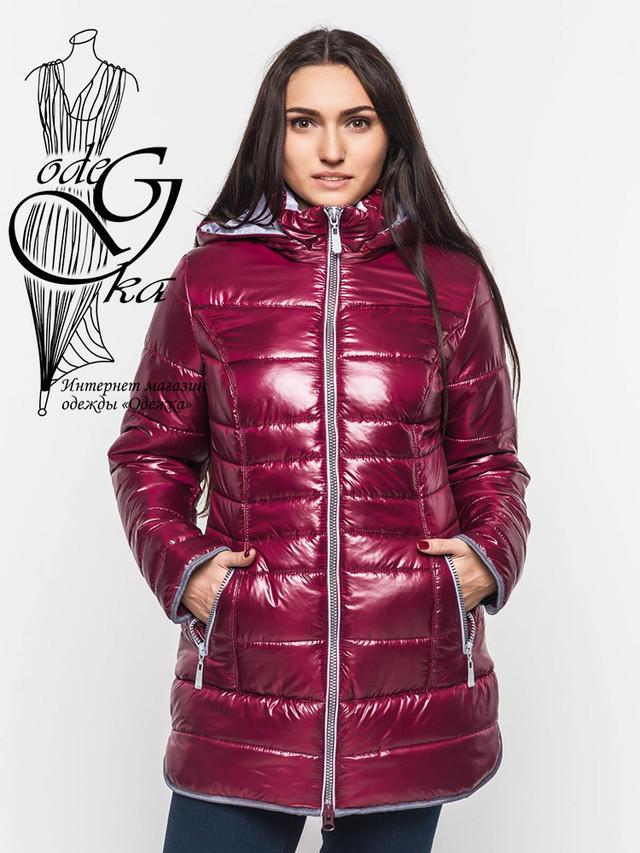 Фото Курток женских весенних осенних стеганых Жанна-1