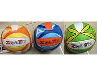 Мяч волейбол VB0422 PU 280 грамм PROFIBALL