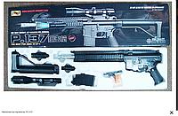 Детский пневматический Автомат-карабин Cyma P137
