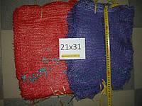 Сетка овощная 21х31 (до 3кг) красная,фиолетовая, оранжевая с ручкой,мешки сетки для овощей, фото 1