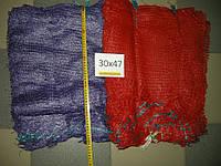Сетка овощная 30х47 (до 10кг) красная, фиолетовая, желтая с ручкой,  , фото 1