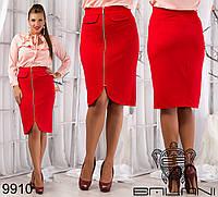Эффектная  женская юбка  длины миди с молнией спереди